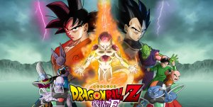 DBZ Resurrection of F